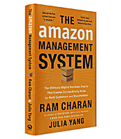 Image of The Amazon Management System