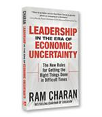 Image of Leadership in the Era of Economic Uncertainty