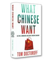 Image of Speed Review: What Chinese Want